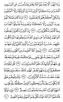 Juz-9, halaman-181