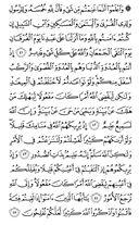 Juz\x27-10, Seite-182