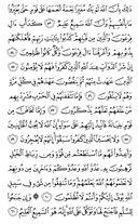 Juz-10, Página-184