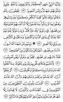 Juz-10, Página-199