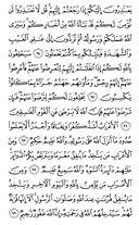 Juz\x27-11, Page-202