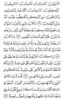 Juz\x27-11, Page-205