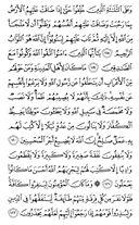 Juz\x27-11, Page-206