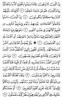 Juz\x27-11, Page-209