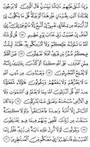 Juz\x27-11, Page-210