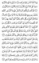 Juz\x27-11, Page-211
