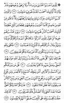 Juz\x27-11, Page-212