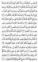 Juz\x27-11, Page-213