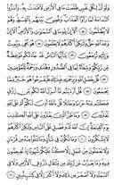 Juz\x27-11, Page-215