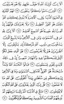 Juz\x27-11, Page-216