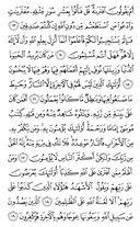 Juz\x27-12, Seite-223