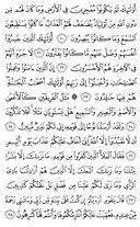 Juz\x27-12, Seite-224