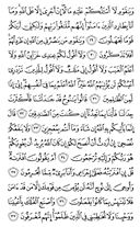 Juz\x27-12, Seite-225