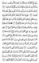 Juz\x27-12, Seite-226