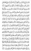 Juz\x27-12, Seite-227