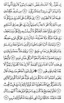Juz\x27-12, Seite-228