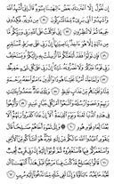 Juz-12, halaman-228