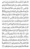 Juz\x27-12, Seite-229