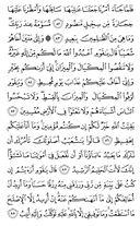 Juz\x27-12, Seite-231
