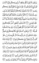 Juz\x27-12, Seite-232