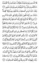 Juz\x27-12, Seite-234