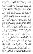Juz\x27-12, Seite-237