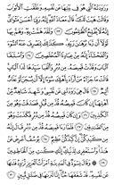 Juz\x27-12, Seite-238