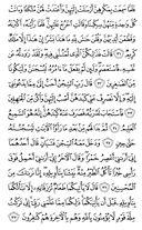 Juz\x27-12, Seite-239