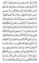 Juz\x27-12, Seite-240