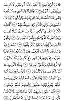 Juz\x27-13, Seite-242