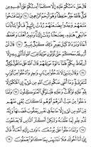 Juz\x27-13, Seite-243