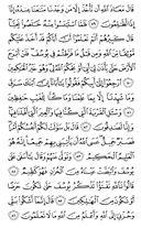 Juz\x27-13, Seite-245