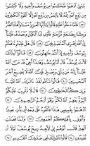 Juz\x27-13, Page-246