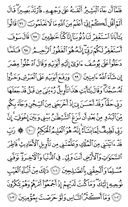 Juz\x27-13, Seite-247