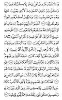 Juz\x27-13, Seite-248