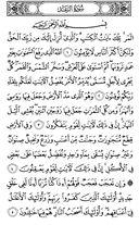 Juz\x27-13, Seite-249