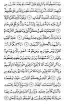 Juz\x27-13, Seite-250