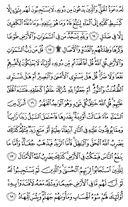 Juz\x27-13, Seite-251