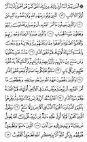 Juz\x27-13, Seite-252