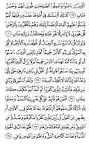 Juz\x27-13, Page-253