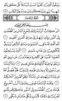 Juz\x27-13, Seite-255
