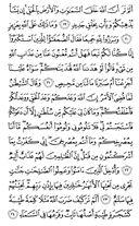 Juz\x27-13, Page-258