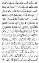 Juz\x27-13, Seite-259