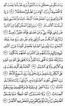 Juz\x27-13, Seite-260