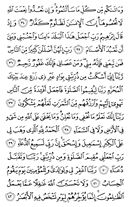 Juz\x27-13, Page-260