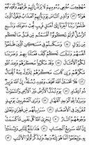 Juz\x27-13, Seite-261