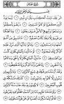 Juz\x27-14, Seite-262