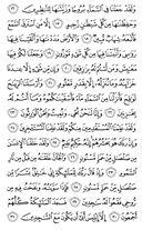 Джуз\x27-14, страница-263