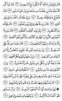 Juz-14, Página-264
