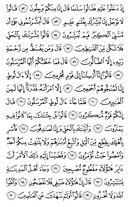 Джуз\x27-14, страница-265